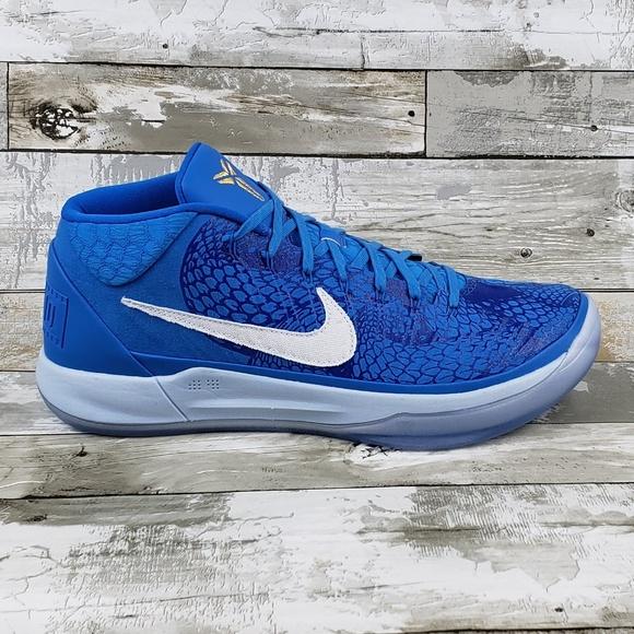 finest selection 5be7d 0744d Nike Kobe AD PE Demar Derozan Mens Blue Basketball NWT